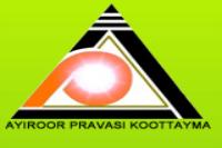 logo-ayiroor-pravasi-koottayma-ePathram
