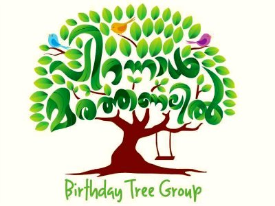 logo-birth-tree-group-ePathram