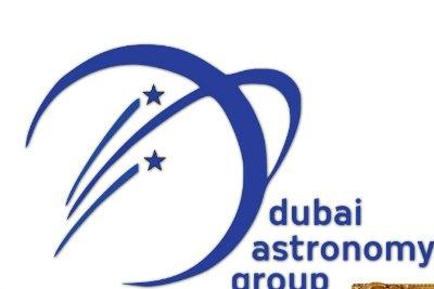 logo-dubai-astronomy-group-ePathram
