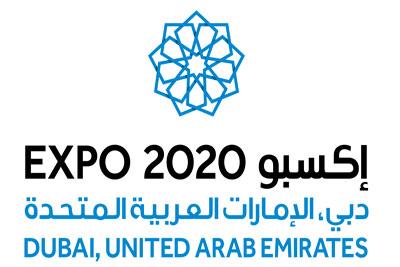 logo-dubai-expo-2020-ePathram