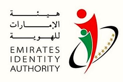 logo-emirates-identity-resident-id- ePathram
