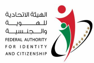 logo-federal-authorit-for-identity-and-citizenship-uae-emirates-id-ePathram