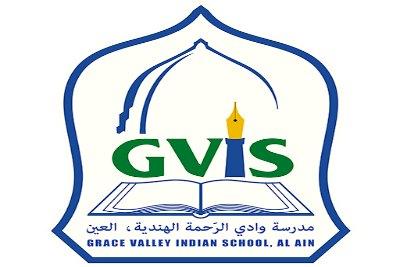 logo-grace-valley-indian-school-alain-ePathram