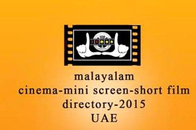 logo-ifmaa-international-film-making-and-acting-academy-ePathram
