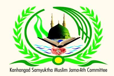 logo-kanhangad-samyuktha-muslim-jama-ath-ePathram