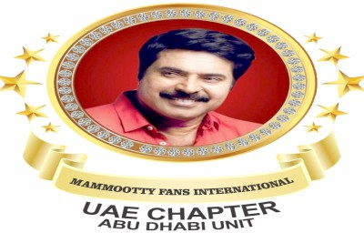 logo-mammootty-fans-uae-chapter-ePathram