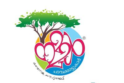 logo-nammal-chavakkattukar-ePathram