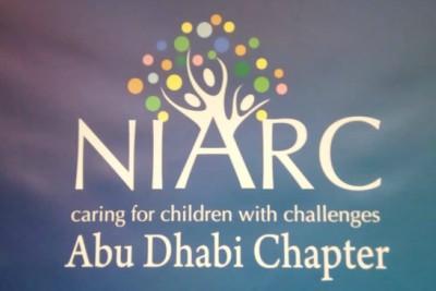 logo-niark-abudhabi-ePathram