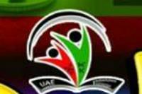 logo-peruma-kannapuram-mahallu-koottayma-ePathram