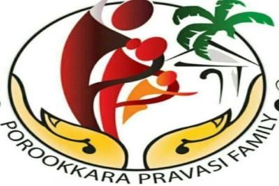 logo-porookkara-pravasi-family-ePathram