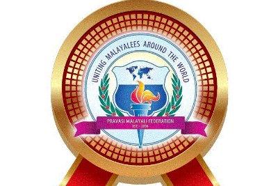 logo-pravasi-malayali-federation-ePathram