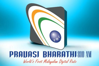 logo-radio-pravasi-bharathi-radio-810-ePathram.jpg