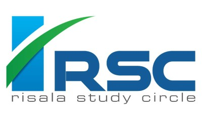 logo-risala-study-circle-rsc-ePathram