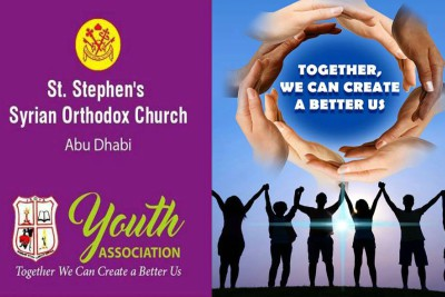 logo-st-stephens-youth-association-ePathram