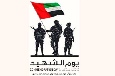 logo-uae-commemoration-day-ePathram