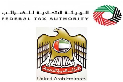 logo-uae-federal-tax-authority-vat-registration-ePathram
