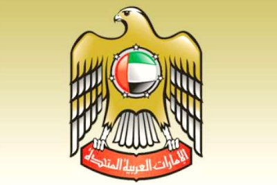 logo-uae-government-2016-ePathram