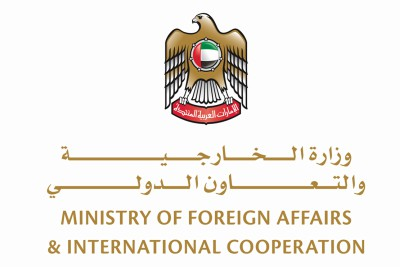logo-uae-ministry-of-foreign-affairs-and-international-cooperation-ePathram