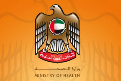 logo-uae-ministry-of-health-ePathram.jpg