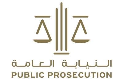 logo-uae-public-prosecution-ePathram
