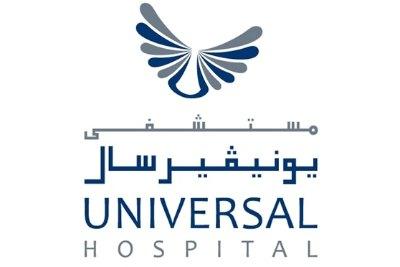 logo-universal-hospital-abudhabi-ePathram