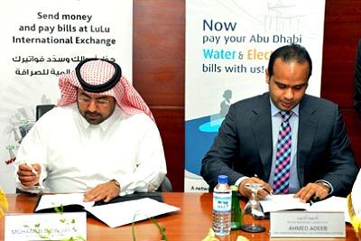 lulu-exchange-contract-with-addc-ePathram