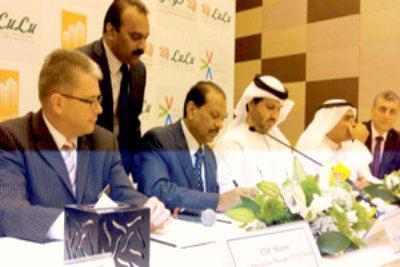 lulu-in-abudhabi-capital-mall-yousuf-ali-sign-ePathram