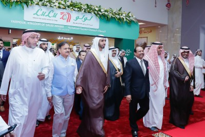 lulu-in-saudi-arabia-150-hypermarket-in-riyad-ePathram