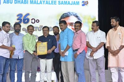 malayalee-samajam-36-th-literary-award-gets-poet-rafeeq-ahmed-ePathram