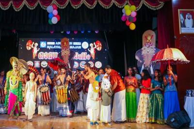 malayalee-samajam-onam-celebration-2019-ePathram