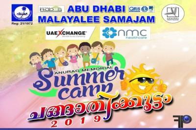 malayalee-samajam-summer-camp-2019-ePathram