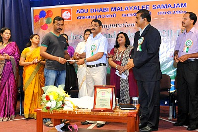 malayalee-samajam-welfare-wing-ePathram