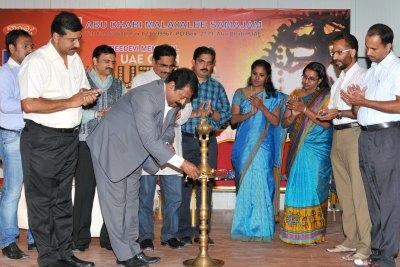 malayalee-samajam-youth-fest-2013-opening-ePathram