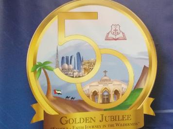 marthoma-church-golden-jubilee-ePathram