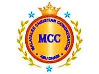 mcc-abudhabi-logo