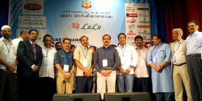 media-award-2013-winners-with-green-voice-ePathram