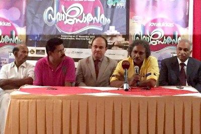 media-one-qatar-pravasolsavam-ePathram
