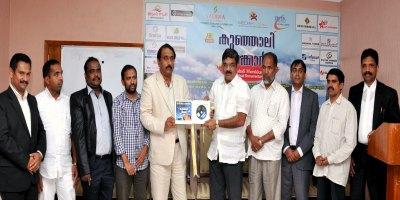 media-plus-kunhali-marakkar-cd-release-in-qatar-ePathram