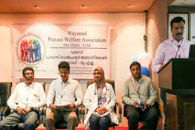 medical-camp-2019-wayanad-pravasi-welfare-assocition-ePathram