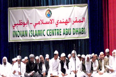 meelade-shereef-2013-islamic-centre-ePathram