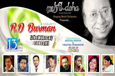 mehfil-doha-rd-burman-show-ePathram