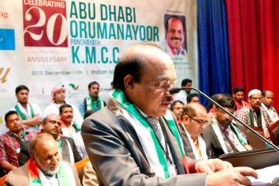 minister-ibrahim-kunju-orumanayoor-kmcc-ePathram