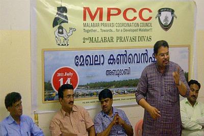 mpcc-pravasi-divas-abudhabi-convention-ePathram