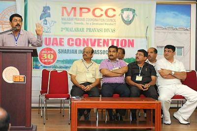 mpcc-pravasi-divas-uae-convention-ePathram