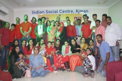 music-group-ishal-arabia-family-gathering-2020-ePathram