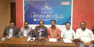 nest-international-academy-research-center-niark-ePathram