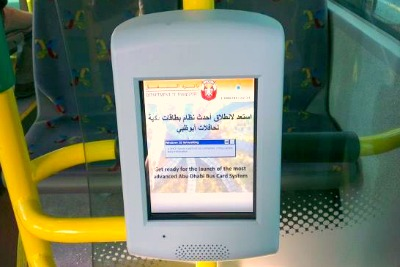 new-card-system-in-abudhabi-bus-for-payment-ePathram