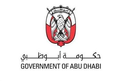new-logo-abudhabi-2013-ePathram