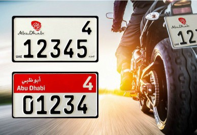 new-number-plate-for-two-wheeler-ePathram