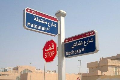 new-sign-board-in-abudhabi-street-ePathram